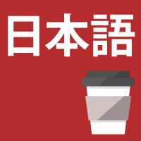 Japanese Cafe